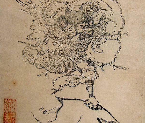 Marishitens Influence on Katori Shinto-ryu